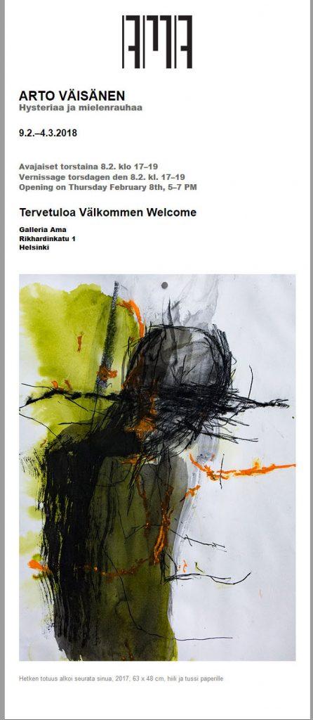 ARTO VÄISÄNEN Invitation to Exhibition Opening